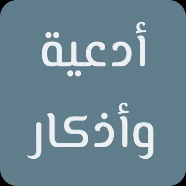 دعاء القنوت - محمد البراك